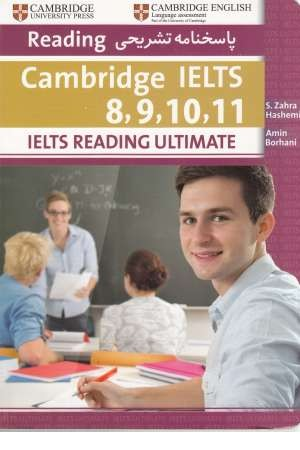 ielts reading(2)borhani