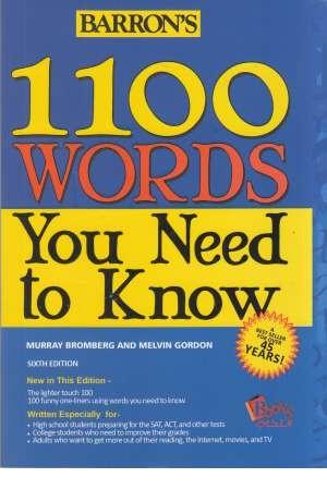 1100 واژه شومیز انتخاب