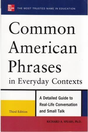 common ame phrases