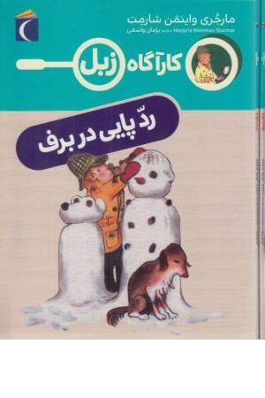 دفتر یادداشت (چرم زرکوب لب طلایی بغلی،کیاپاشا)