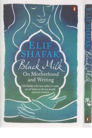 black milk on motherhood and writing
