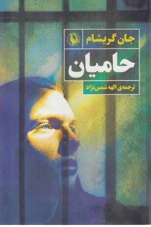 فلش کارت jolly phonics 3