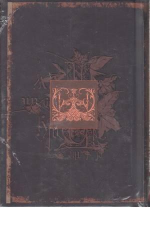 دفتر یادداشت شطرنجی