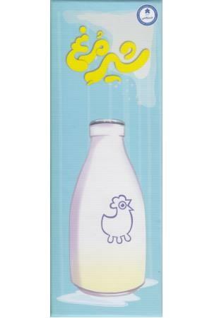 بازی رومیزی شیر مرغ