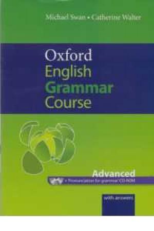 ox english grammar course (advanced)