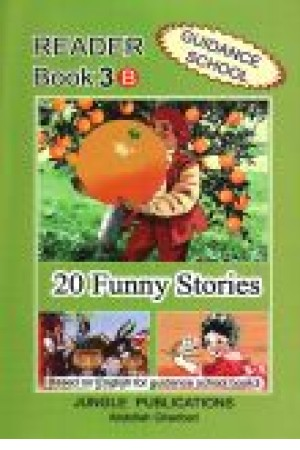 Readers Tiny Book 3b