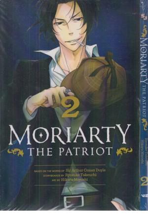 منابع انرژی (5جلدی،سخت) افق