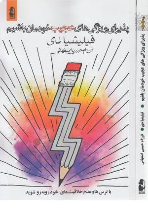 خودکار رنگی بسته 10 رنگ