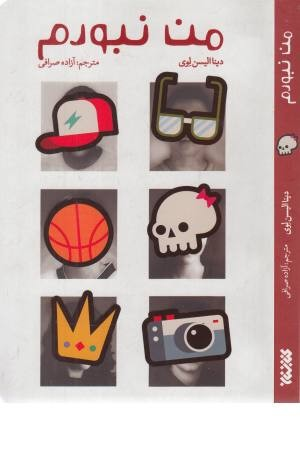 cd learn language in a month