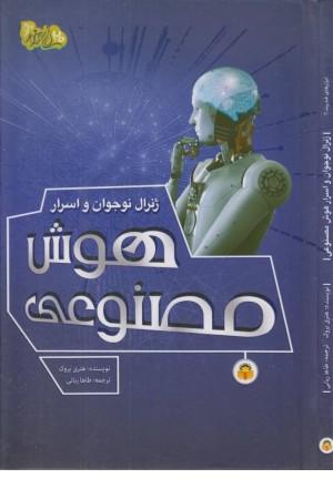 دنیای هنر آشپزی غذاهای بدون گوشت
