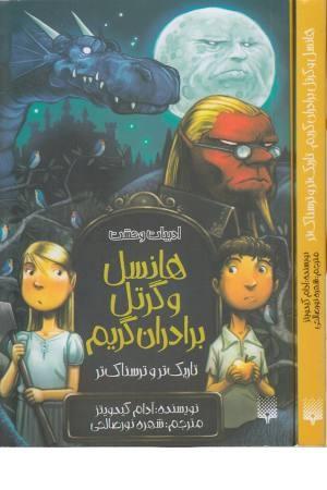 Boot CD 2008