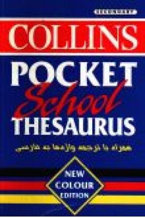 Collins Pocket School Thesaurus