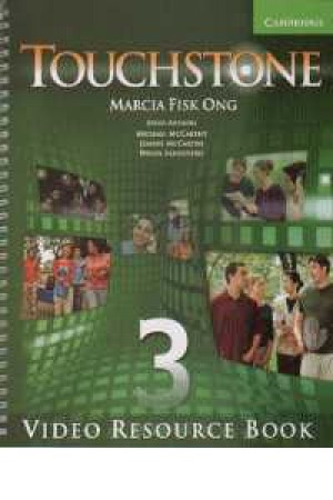 video book touchstone 3