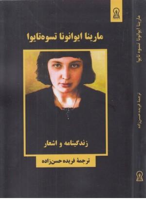 Active Comprehension 4
