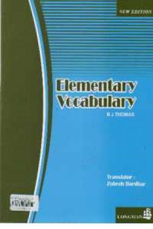 Elementary Vocabulary مجموعه لغات مقدماتی