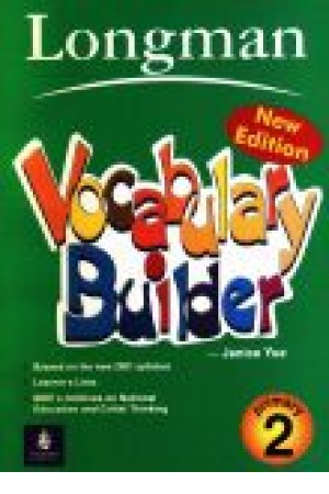 New Wocabulary Builder 2